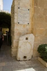 ISRAEL 2014, LR1, MOD 9_-3473