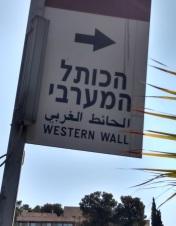 WW Sign