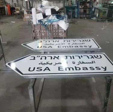 US Embassy Signs