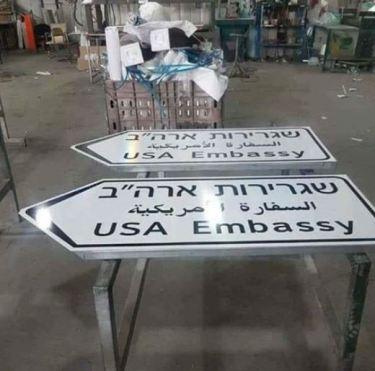 US Embassy Signs