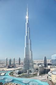 Burj Khalifa | Skidmore, Owings & Merrill, Knauf Danoline, Guardian Glass |  Archello
